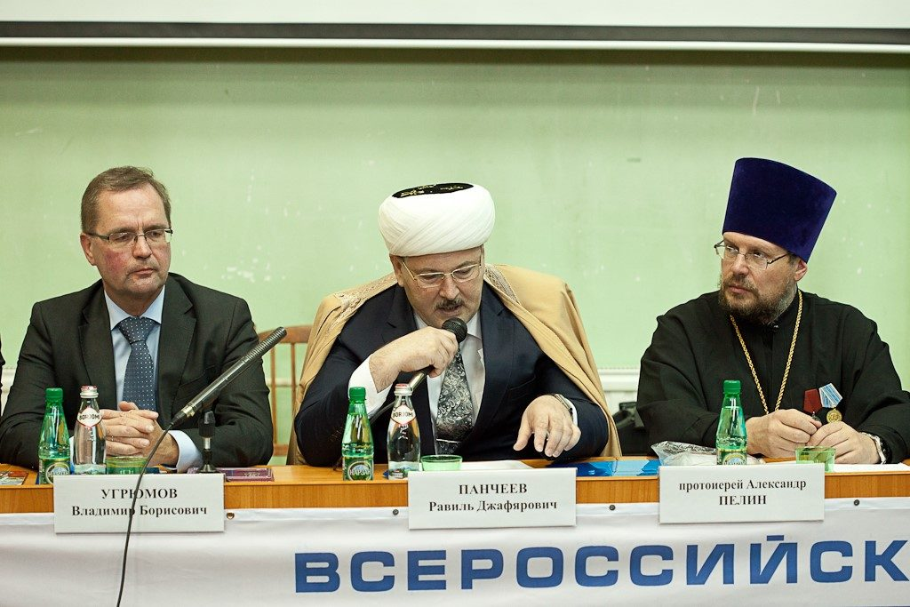 конференция роль традиционных религий России в противодействии экстремизму